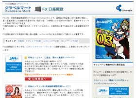Dab.ne.jp thumbnail