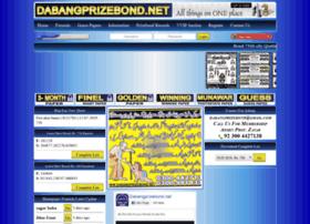 Dabangprizebond.net thumbnail
