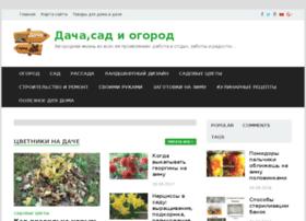 Dacha-sadoogorod.ru thumbnail