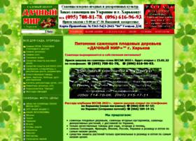 Dachmir.com.ua thumbnail
