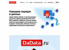 Dadata.ru thumbnail