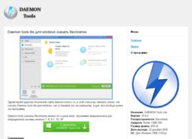 Daemon-toolscc.ru thumbnail