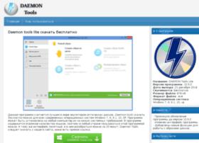 Daemon-toolslite.ru thumbnail