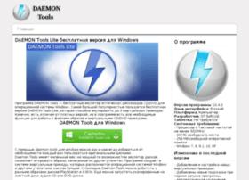 Daemon-windows.ru thumbnail