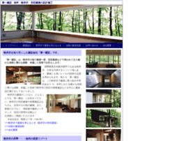 Dai-1kensetsu.co.jp thumbnail