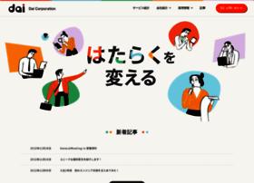 Dai.co.jp thumbnail