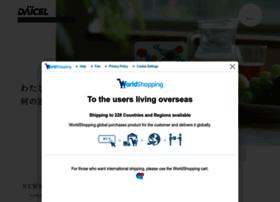 Daicel-shop.jp thumbnail