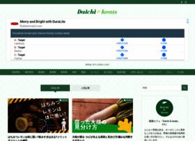 Daichi-keats.jp thumbnail