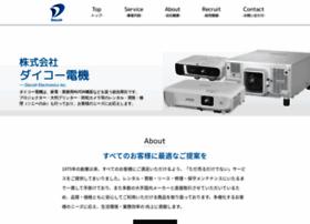 Daico-denki.co.jp thumbnail