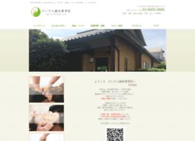 Daidara.tokyo.jp thumbnail