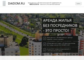 Daidom.ru thumbnail