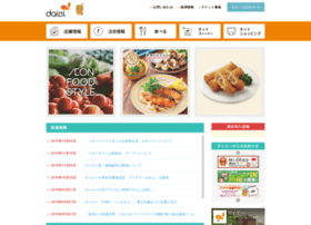 Daiei.co.jp thumbnail
