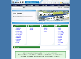 Daieikk.co.jp thumbnail