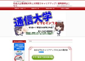 Daigaku-database.info thumbnail