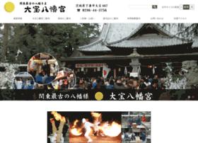 Daiho.or.jp thumbnail