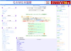 Daihouko.net thumbnail