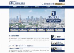 Daiichi-ipo.or.jp thumbnail