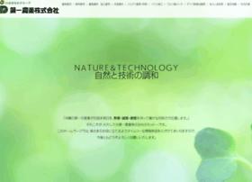 Daiichi-noyaku.jp thumbnail