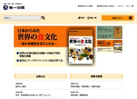 Daiichi-shuppan.co.jp thumbnail