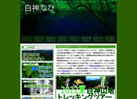 Daiichikanko.jp thumbnail