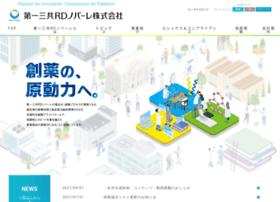 Daiichisankyo-rdn.co.jp thumbnail