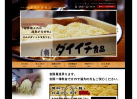 Daiichishokuhin.jp thumbnail