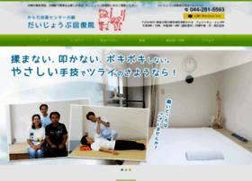 Daijoubu.info thumbnail