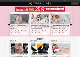 Daikanyamastyle.jp thumbnail