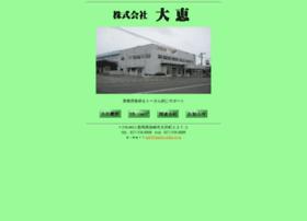 Daikei-seika.co.jp thumbnail