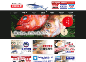 Daiki-suisan.co.jp thumbnail