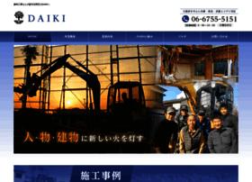 Daiki5151.jp thumbnail