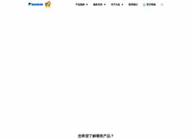 Daikin-china.com.cn thumbnail