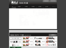 Daikoh-tsuyama.jp thumbnail