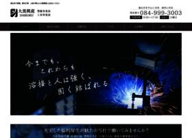 Daikoku-k.jp thumbnail