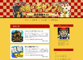 Daikokuten.site thumbnail
