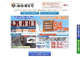 Daikusan.net thumbnail