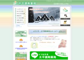 Daiky.jp thumbnail