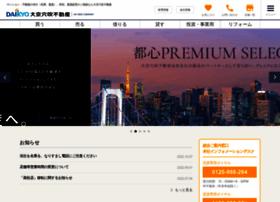 Daikyo-anabuki.co.jp thumbnail