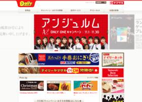 Daily-yamazaki.jp thumbnail