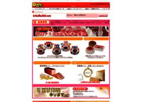 Daily365.net thumbnail