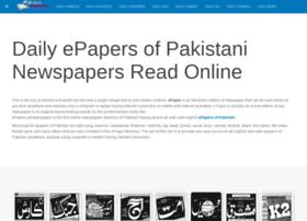Dailyausaf.epapers.pk thumbnail