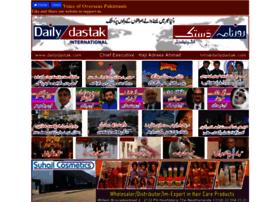 Dailydastak.com thumbnail