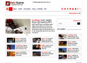 Dailygujarat.in thumbnail