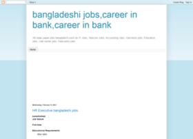 Dailyjobs-bd.blogspot.com thumbnail