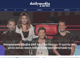 Dailymedia.com.gr thumbnail