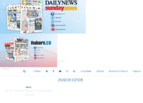 Dailynews.habarileo.co.tz thumbnail