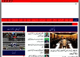 Dailynewsmart.com.pk thumbnail