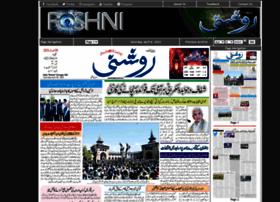 Dailyroshni.net thumbnail