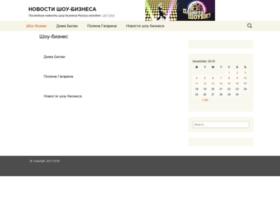 Dailysmiles.ru thumbnail