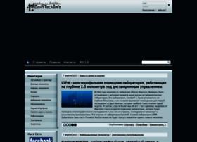 Dailytechinfo.org thumbnail